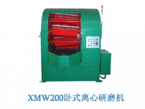 泰源XMW200卧式离心研磨机