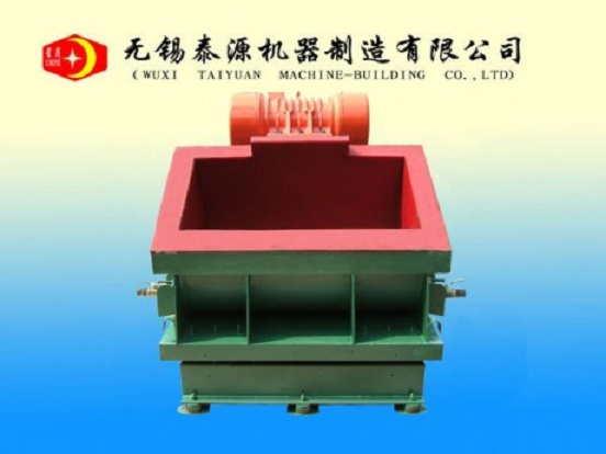 冠亚WMJ1000槽式研磨机