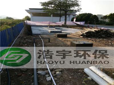 邯郸屠宰污水处理设备