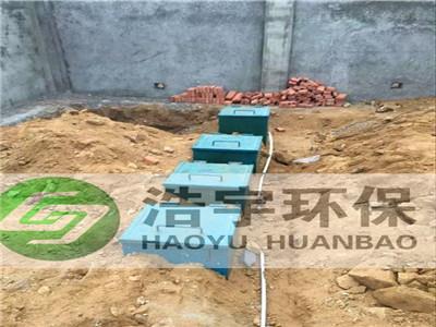 广元屠宰污水处理设备