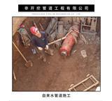 武汉污水顶管方案