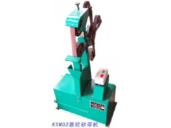 泰源KSM03靠轮砂带机