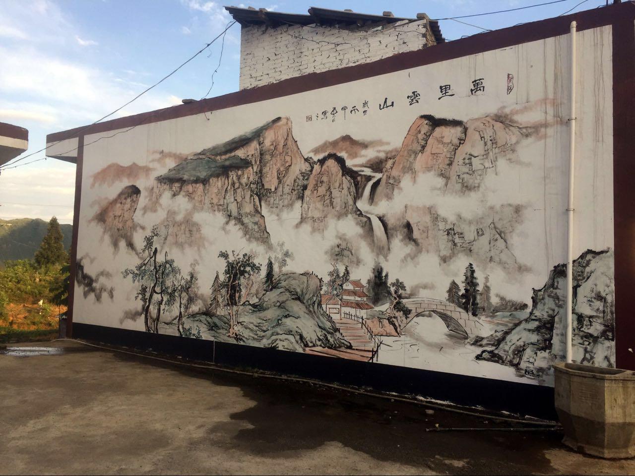 广州墙绘 美丽乡村文化墙彩绘 追梦墙绘