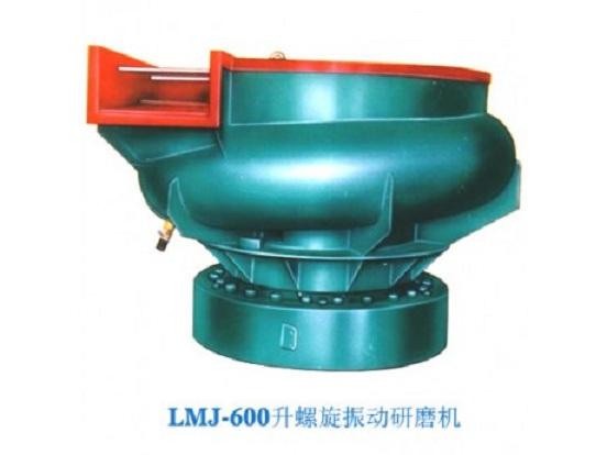 冠亚体育LMJ-600升螺旋振动研磨机