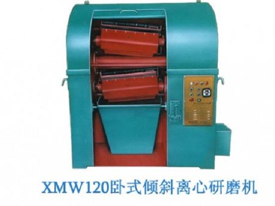 云顶集团登录XMW120卧式倾斜离心研磨机