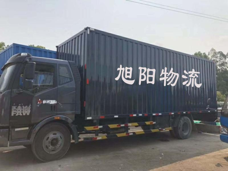 东莞茶山直达红安县物流公司