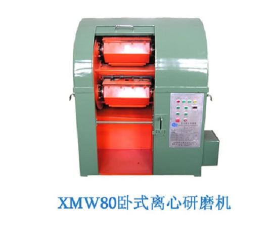 冠亚体育XMW80卧式离心研磨机