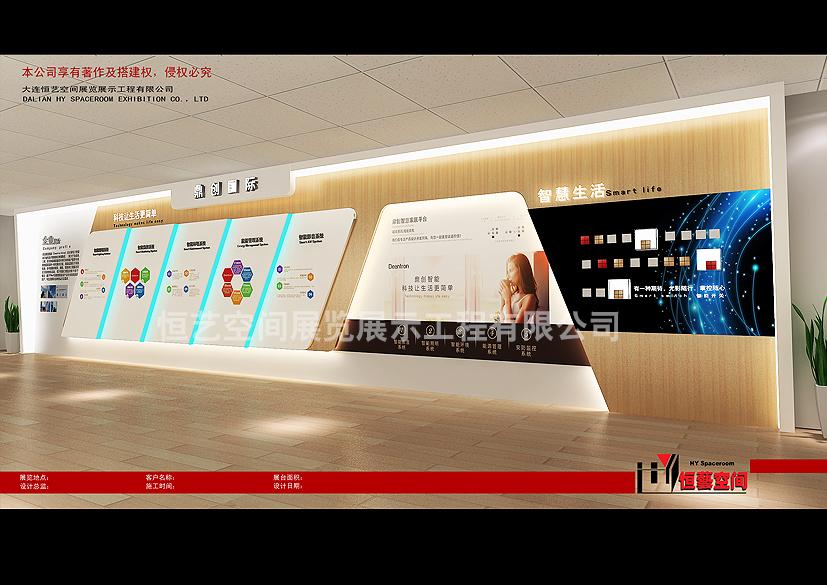 展厅施工,装修 注册资金:人民币 500 - 1000 万元 供应信息公司介绍
