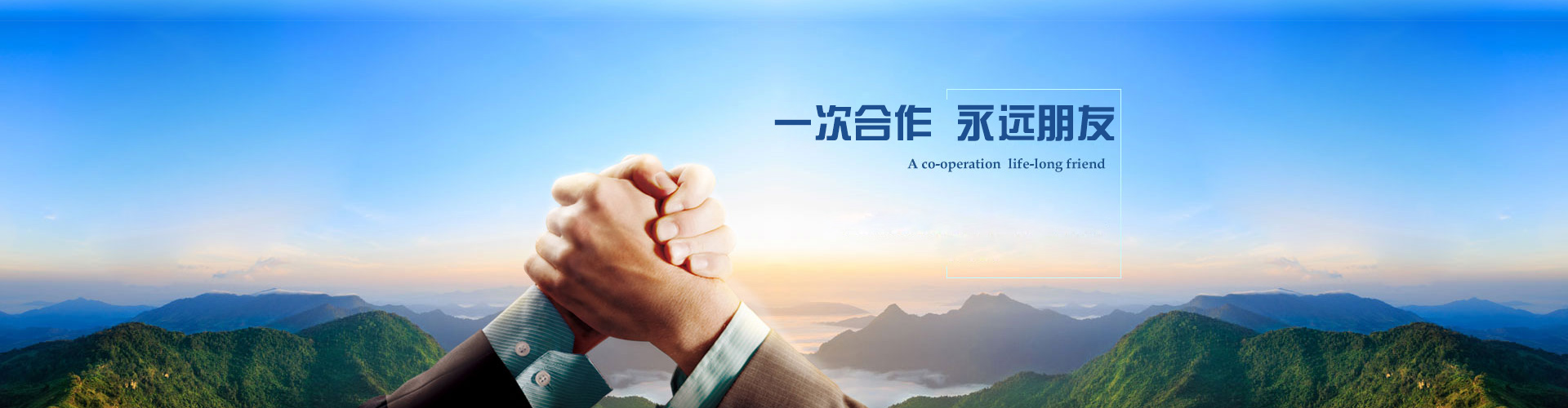 廈門恩知企業咨詢服務有限公司