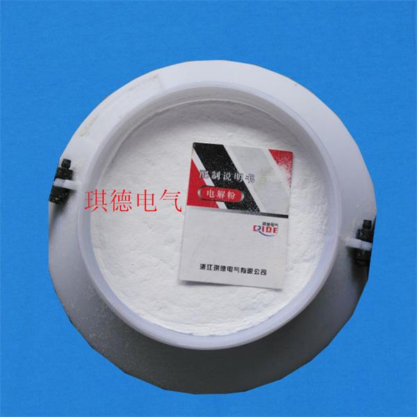 供给液阻粉厂家低价直销电解粉