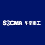福建華南重工機械制造有限公司