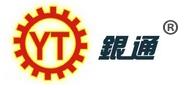 東莞市銀通機械科技有限公司