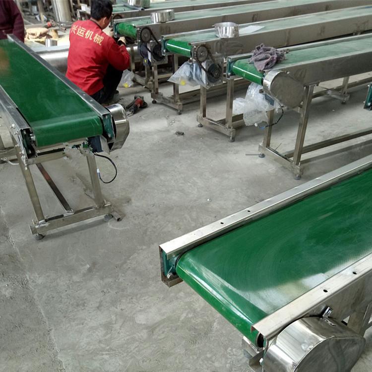 朔州绿色食品皮带机