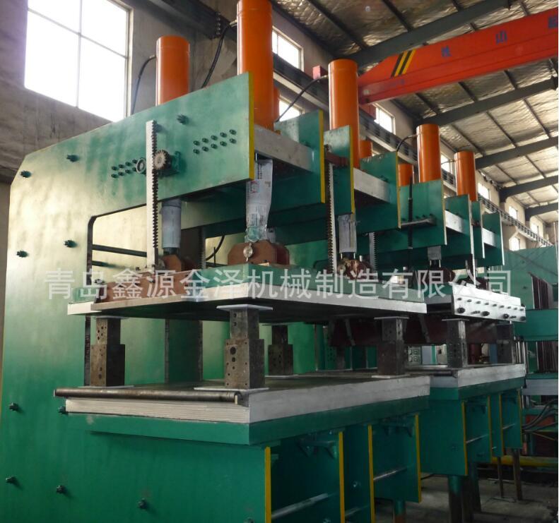 北京硫化机生产厂家