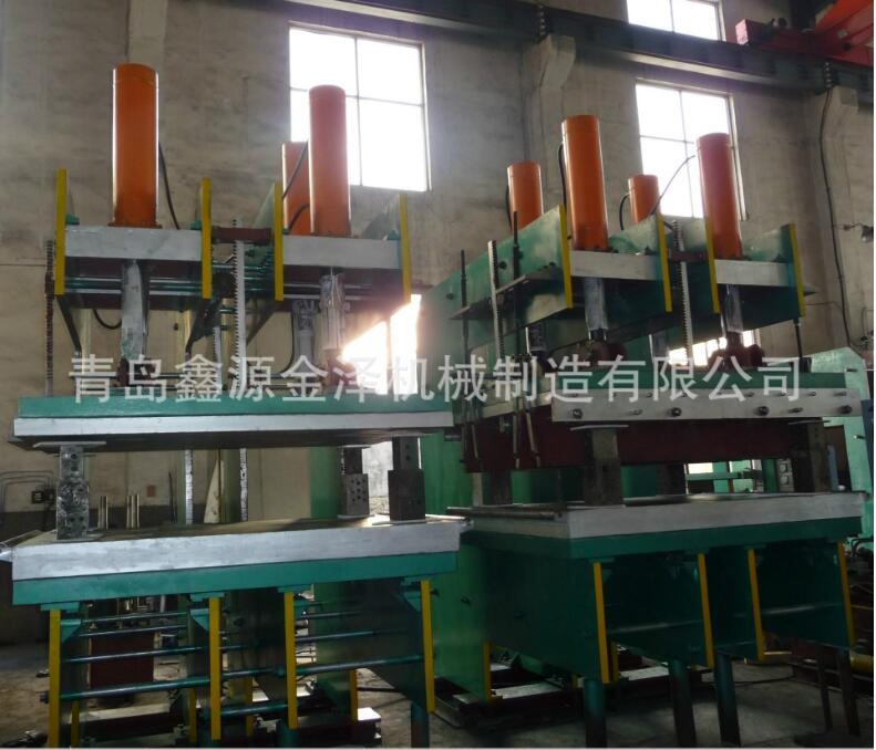 广东硫化机生产厂家