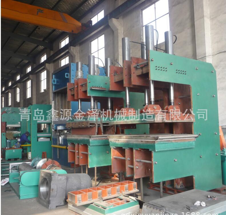 重庆硫化机生产厂家