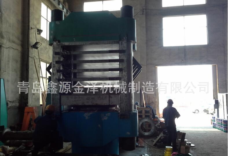 安徽EVA发泡硫化机生产厂家