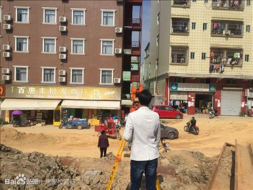 德化县房屋安全检测新单位