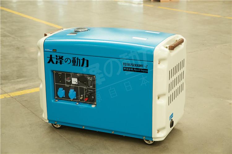 6千瓦静音柴油发电机