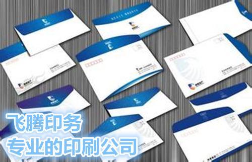 北京掛歷印刷廠家