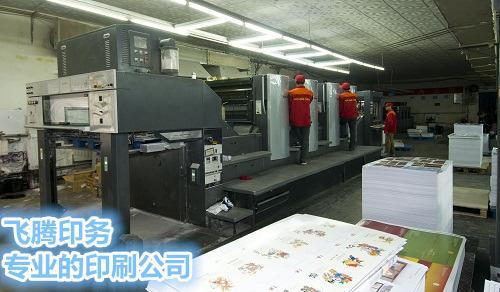 黑白小型印刷廠設備
