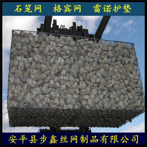 水利护坡河流公用铅丝石笼网厂家直销