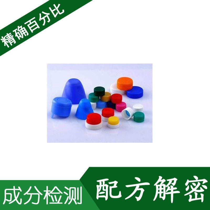 专业承接塑料制品检测费用