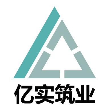 北京億實筑業技術開發有限公司
