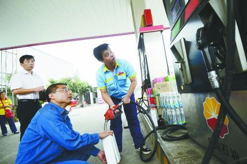 正规油品检测厂家