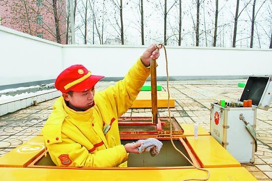 自贡油品检测燃油检测