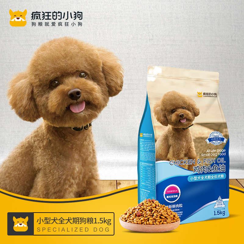 狗狗美毛粉有用吗_狗狗吃狗粮便便发黑_狗狗吃什么狗粮好,能美毛的狗粮有木有