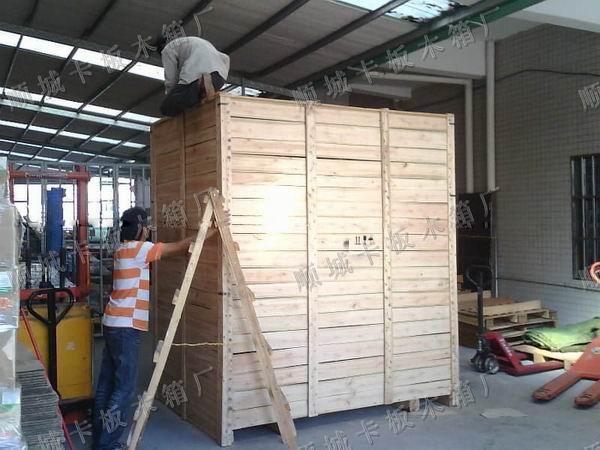 中山出口木箱加工厂
