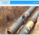 渭南非开挖施工公司