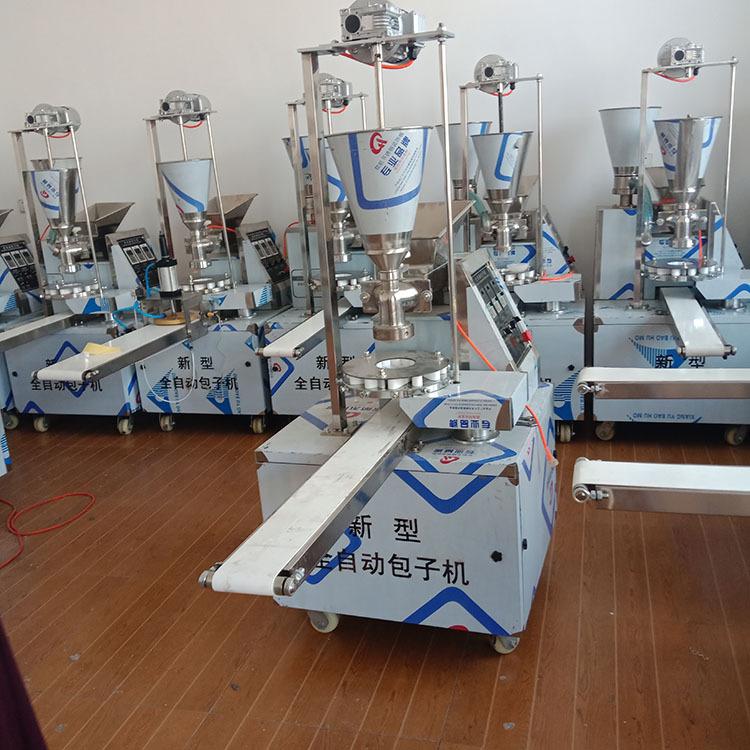 邢台小型自动包子机馒头生产线厂家
