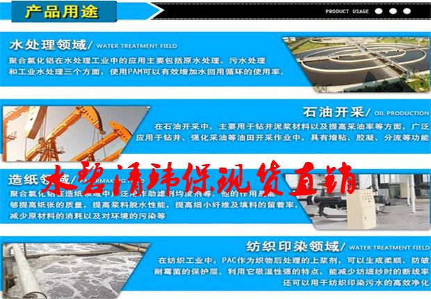 大方縣高-效除磷劑廠家批發