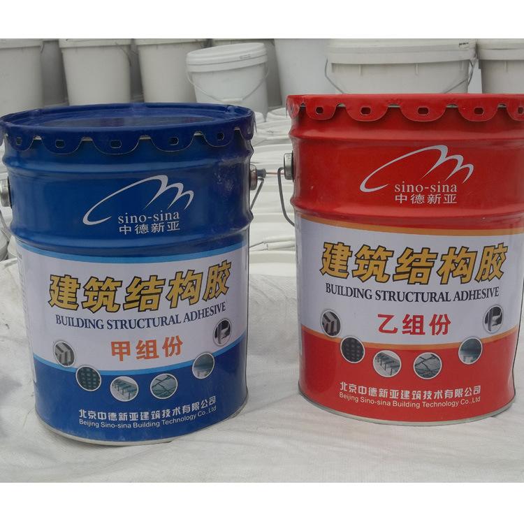 環氧樹脂修補膠
