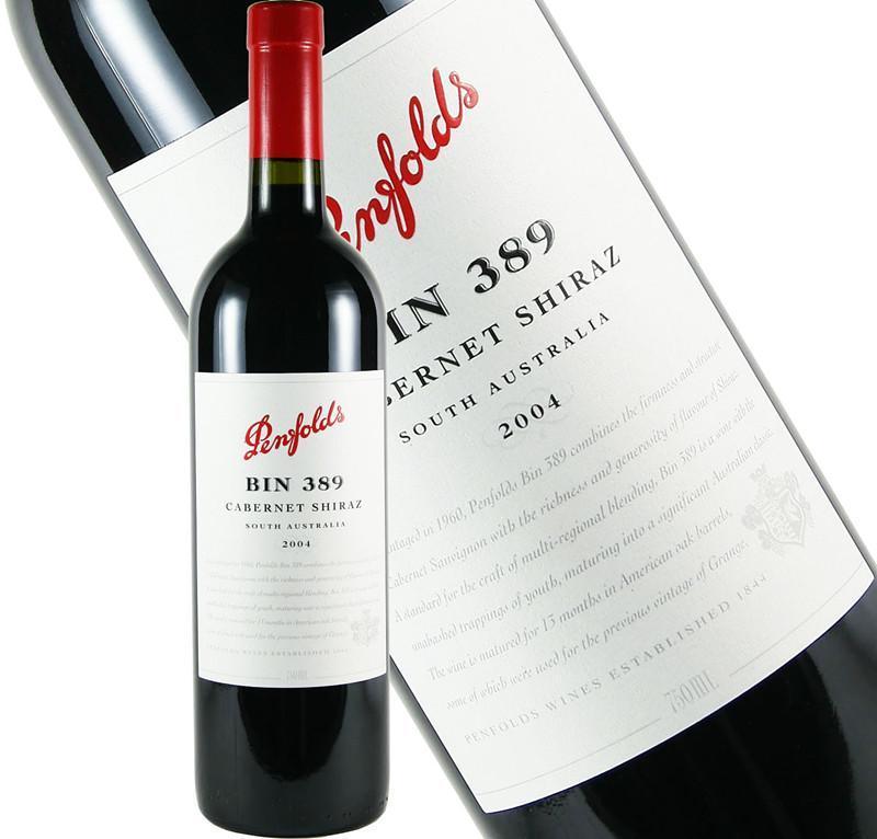 现货澳洲红酒销售价格