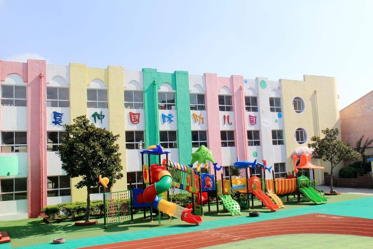 漯河幼儿园安全检测报告