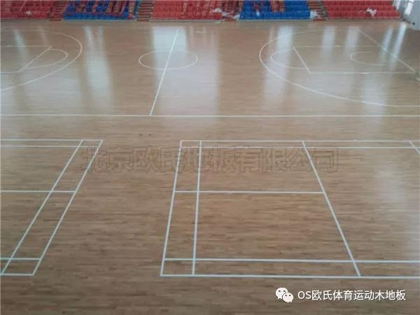 江西篮球公用木地板创新,报价