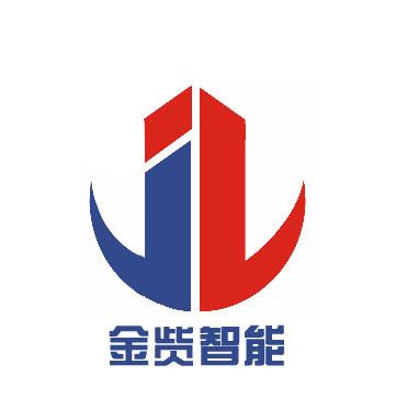 上海金貲智能科技有限公司