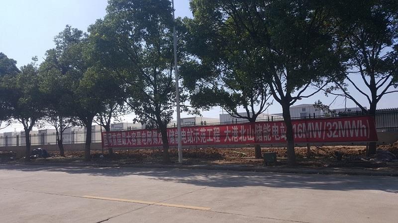 天津储能集装箱预制舱出售