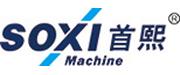 深圳市首熙機械設備有限公司
