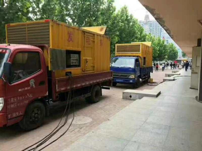 120KW发电机租赁多少钱