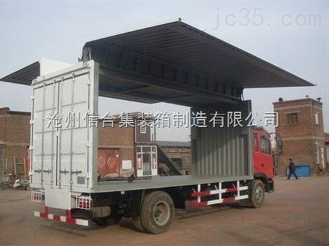 滄州信合集裝箱制造有限公司