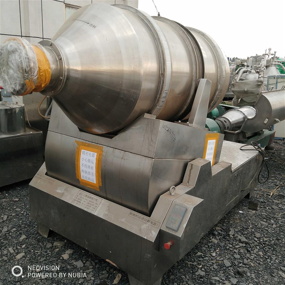 郑州回收制药机械设备