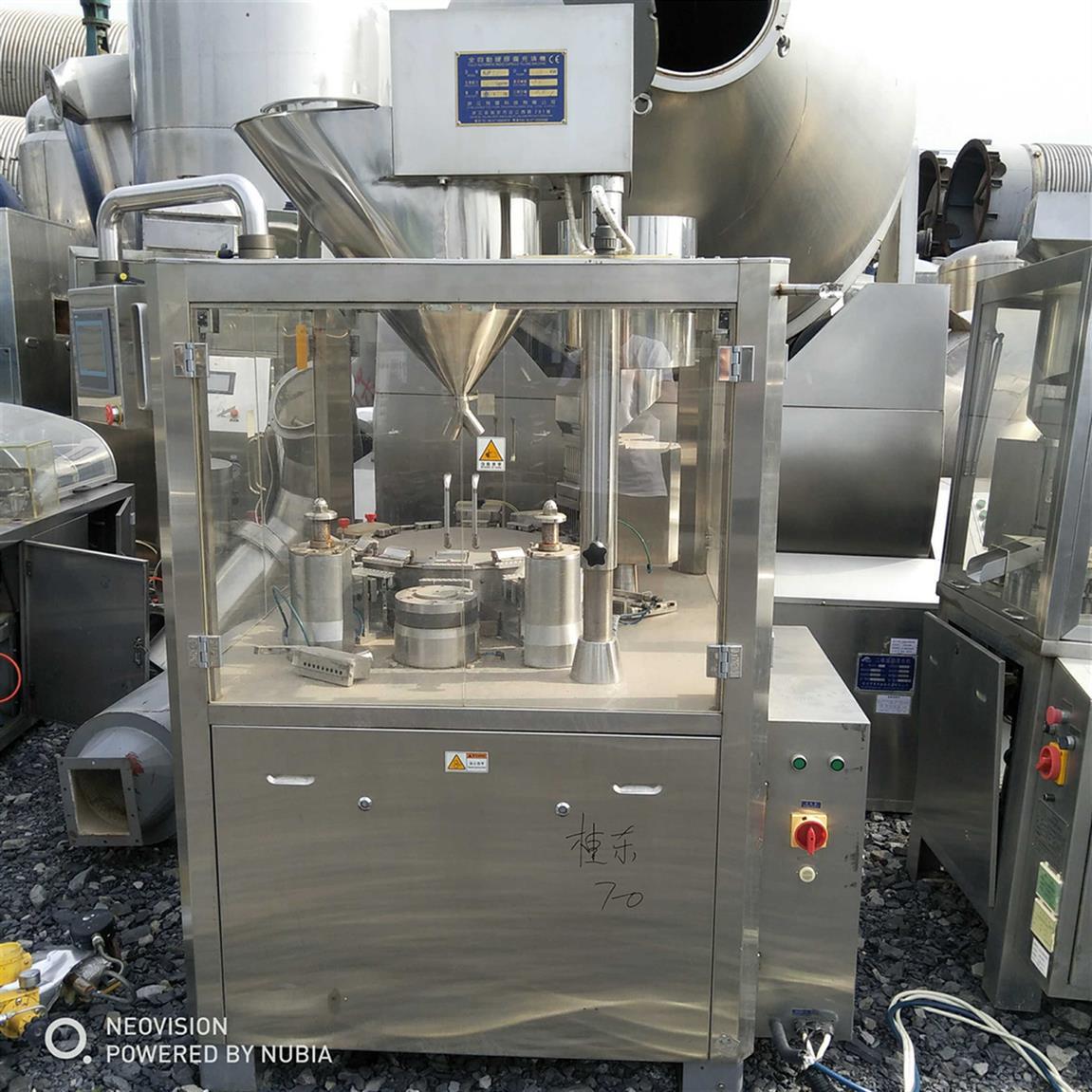 安徽回收制药机械设备