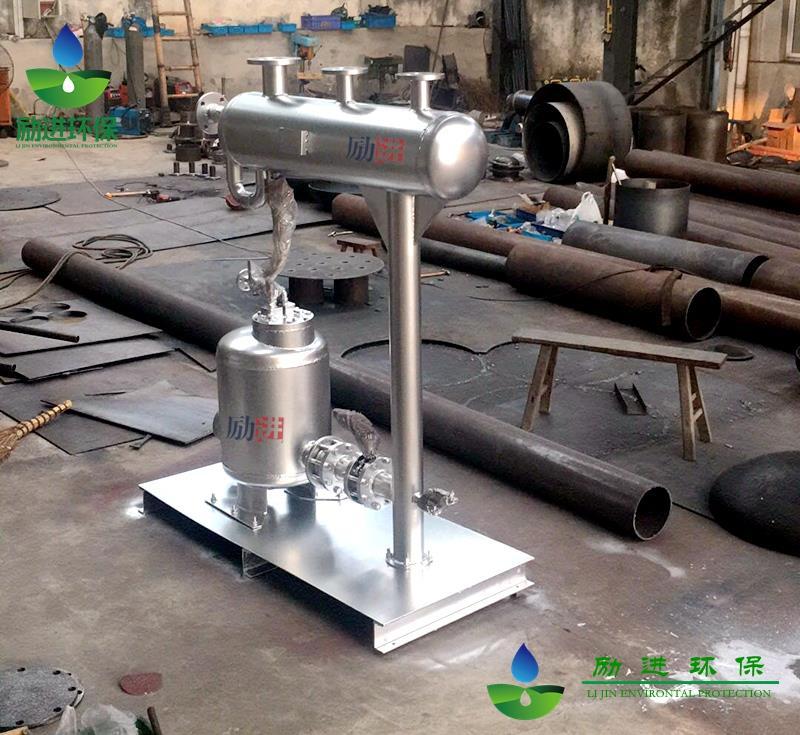 机械凝结水回收泵型号