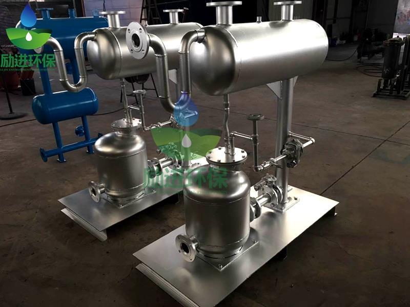 气动凝结水回收泵出售