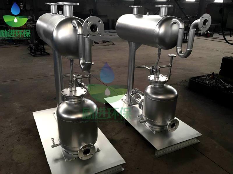 供应凝结水回收泵生产