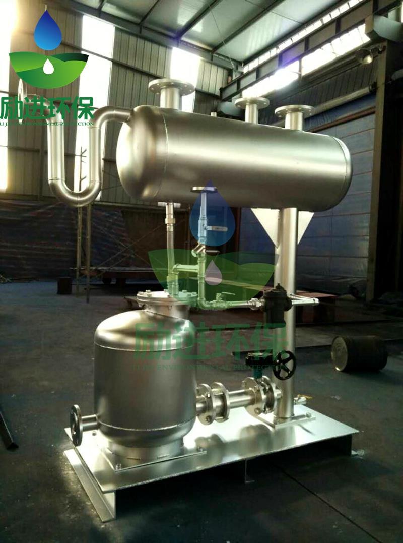 国产凝结水回收泵电话